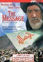 Message - The Story Of Islam