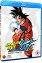 Dragon Ball Z Kai - Seizoen 1 (Import)