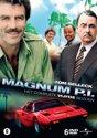 Magnum P.I. - Seizoen 5