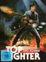 Rage Of Honor (1987) (Blu-ray & DVD in Mediabook)
