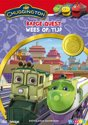 Chuggington Badge Quest 3
