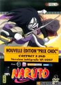 NARUTO - Vol 06 - (3DVD) SLIM BOX : DVD