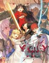 Fate Stay Night: Unlimited Blade Works - Part 2