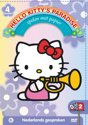 Hello Kitty's Paradise 2 - Spelen Met Papier