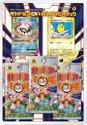 Afbeelding van het spelletje Pokemon kaarten CP6 20th Anniversary Mega Slowbro EX + Surfing Pikachu - Special Blister - Japans